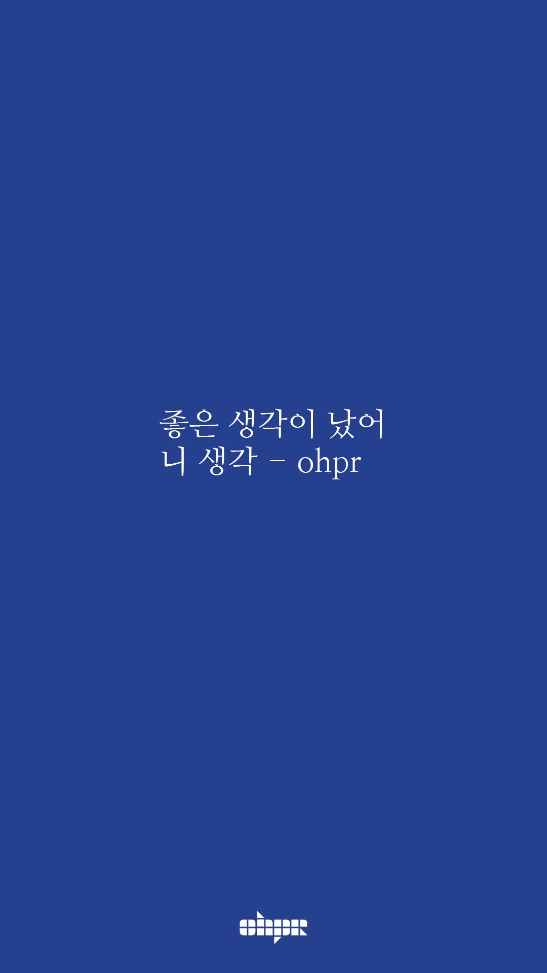 ohpr_wording24
