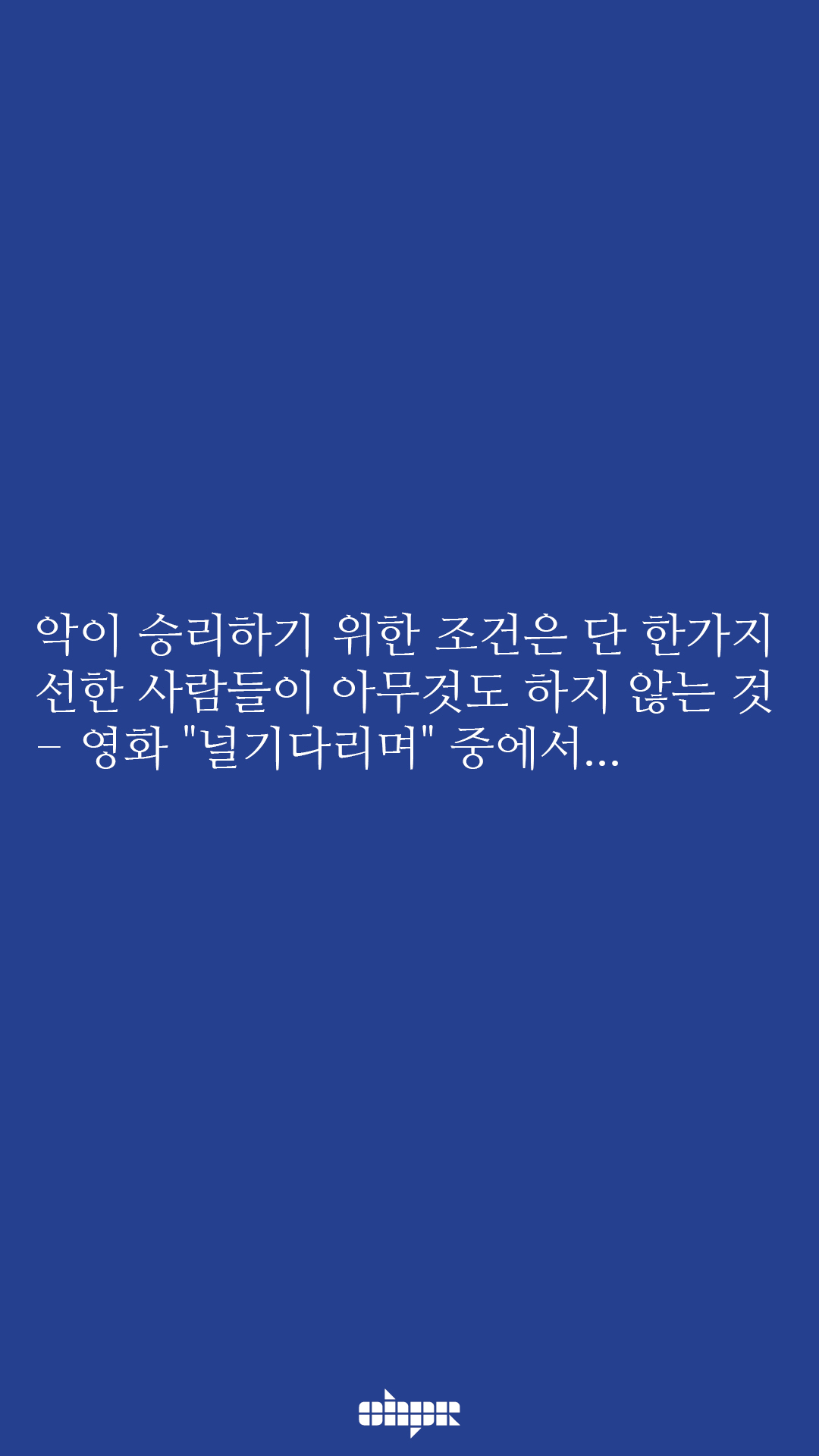 ohpr_wording6