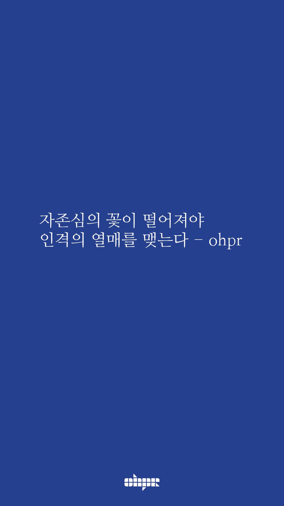 ohpr_wording37