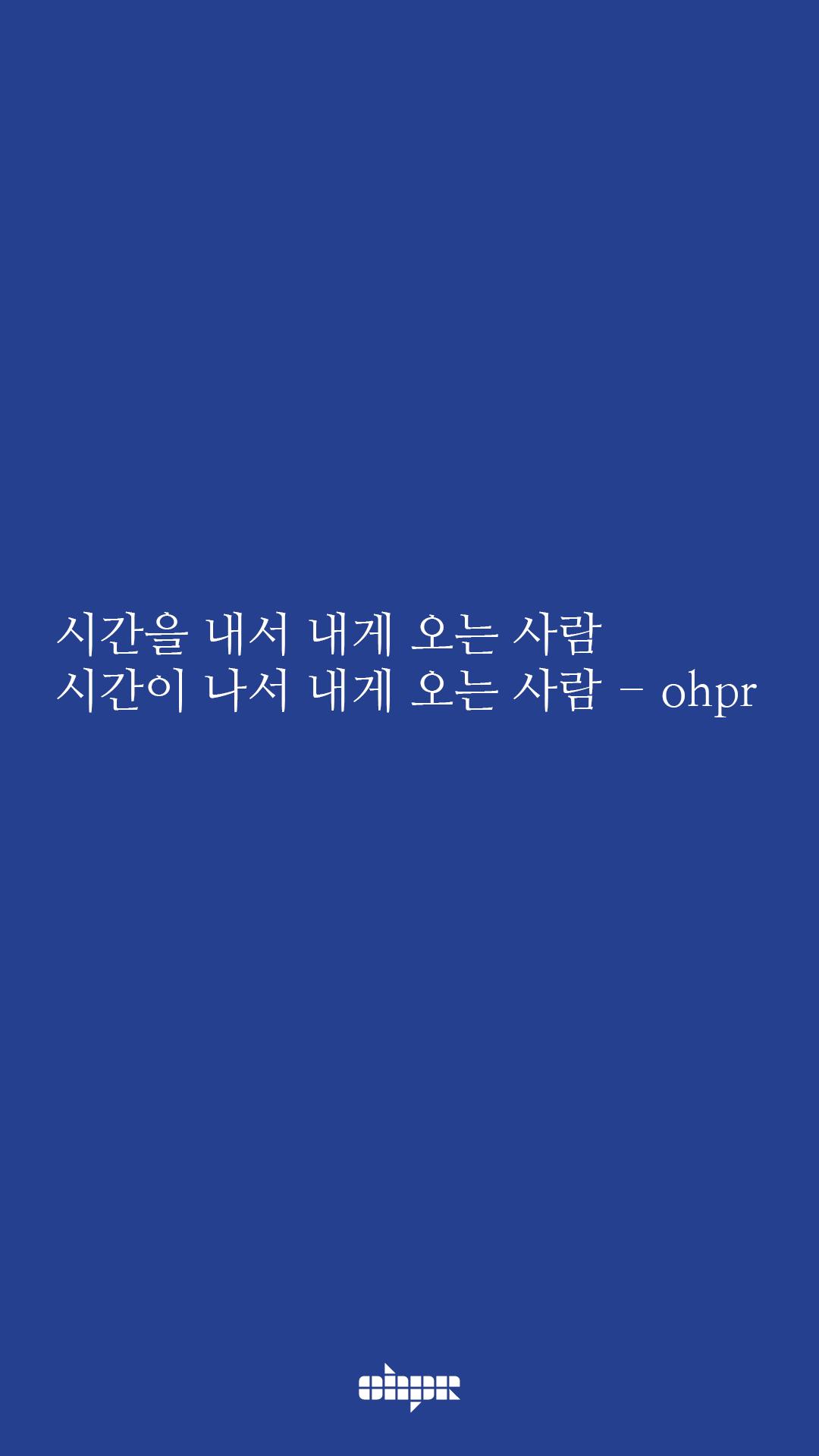 ohpr_wording4